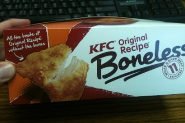 KFC Photo Apr 15, 12 01 46 PM