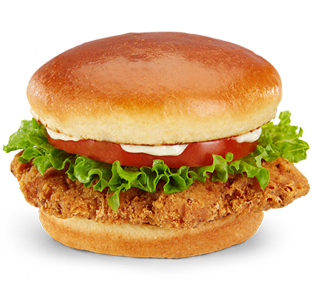Spicy Grilled Chicken Sandwich Fast Food