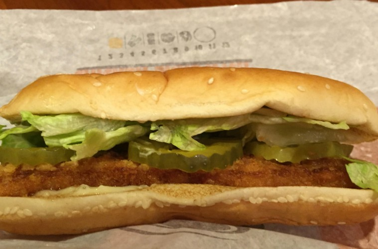 Burger king extra long fish sandwich review fast food geek Hardee s fish sandwich